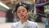 Lý do nào khiến phi tần Trung Hoa khó mang thai?