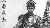 Những giai thoại kỳ lạ về các phi tần của vua Thành Thái