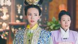3 Hoàng hậu đáng thương nhất nhà Minh là ai?