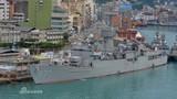 Già đau đớn hạm đội tàu chiến của Đài Loan