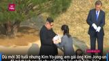 Người phụ nữ bí ẩn bên cạnh ông Kim Jong-un là ai?