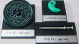 Bí ẩn 3 bảo vật quốc gia thiêng liêng của Nhật Bản