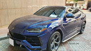 Ngắm siêu SUV Lamborghini Urus hơn 20 tỷ, màu độc tại Sài Gòn
