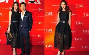 Maya bất ngờ tái xuất mừng Trần Bảo Sơn ra mắt phim