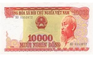 Hoài niệm những đồng tiền giấy một thời của Việt Nam