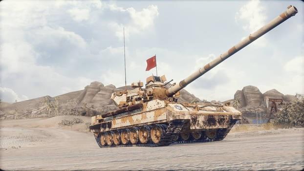 Quái T-95 của Liên Xô có phải