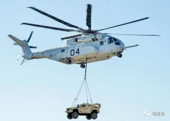 Choáng với loại trực thăng có giá đắt hơn tiêm kích F-35