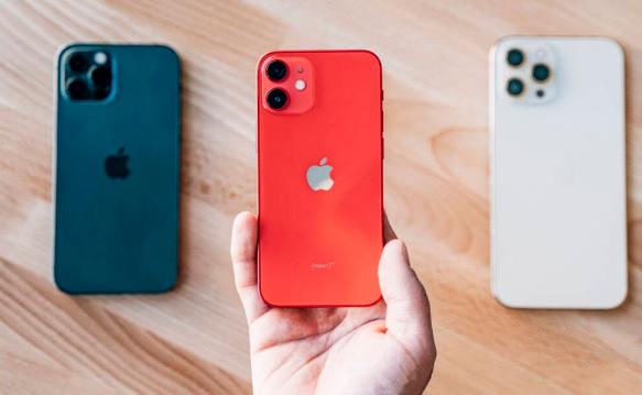 4 mẫu iPhone giảm giá tiền triệu dịp cận Tết Nguyên đán 2021