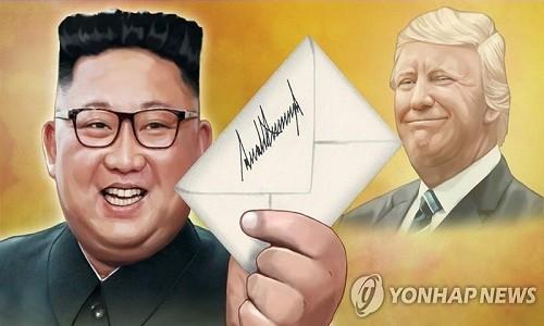 Ong Trump - Kim se gap nhau tai bien gioi lien Trieu?