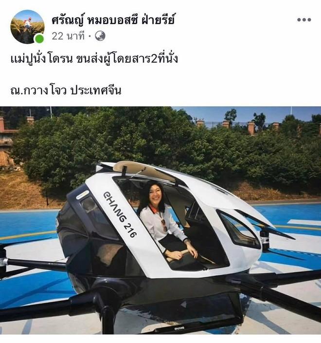 Cuu Thu tuong Thai Lan Yingluck bat ngo tai xuat o Quang Chau