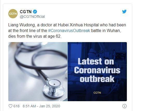 TP Vu Han mung 1 tet the luong khi bi phong toa do dinh vi rut corona-Hinh-3