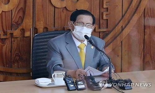 Daegu kien giao phai Tan Thien Dia, doi boi thuong hon 82 trieu USD