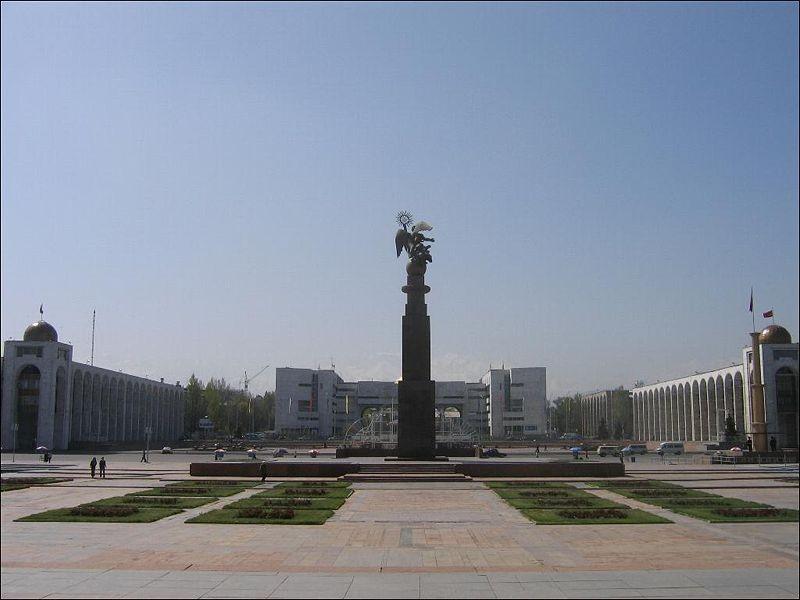 "Dieu it biet ve ""Nha Trang"" o thu do Kyrgyzstan-Hinh-3"