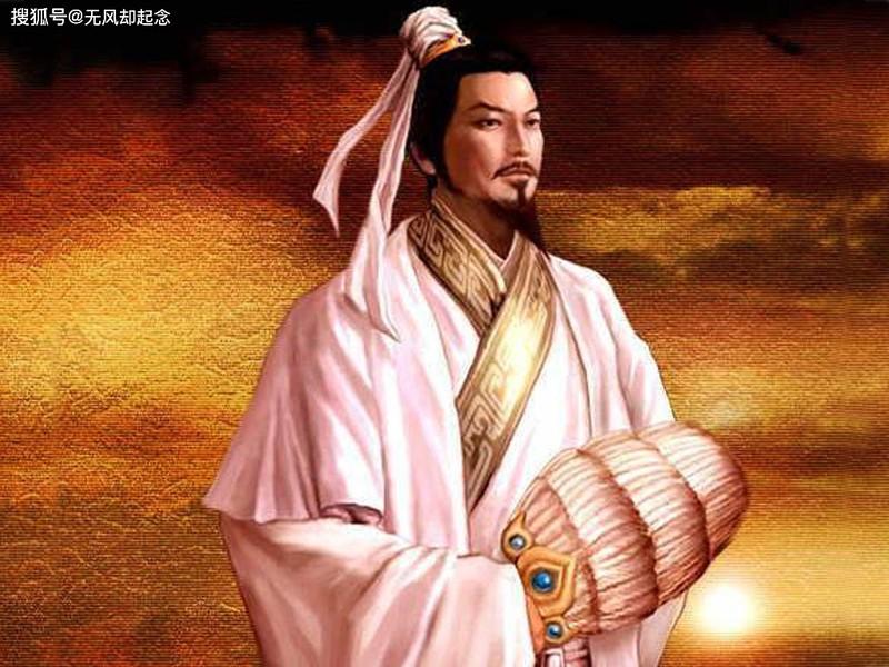 Neu Luu Bi thong nhat tam quoc, Quan Vu, Gia Cat Luong bi giet?-Hinh-3