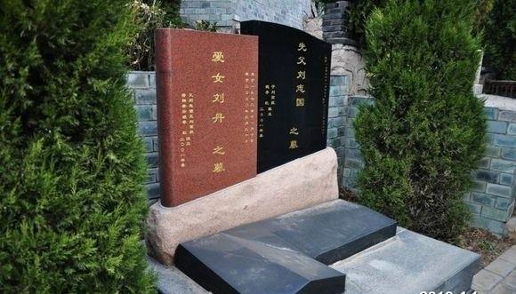 """""""Bi an"""" dang sau cai chet cua """"Ham Huong"""" Luu Dan"""