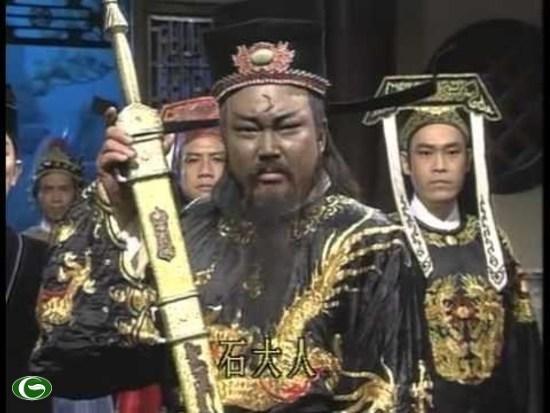 Bi mat chan dong duoc cong bo trong mo Bao Cong-Hinh-2