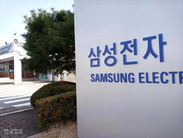 Samsung, LG va cac hang dien thoai Han Quoc lieu xieu the nao trong dich SARS-CoV-2-Hinh-2
