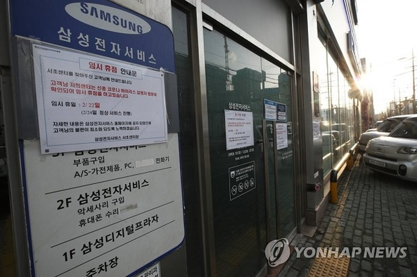 Samsung, LG va cac hang dien thoai Han Quoc lieu xieu the nao trong dich SARS-CoV-2