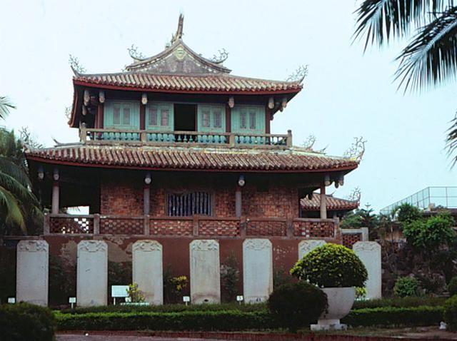Ngam anh mau cuc hiem ve dien mao Dai Loan nam 1980-Hinh-5