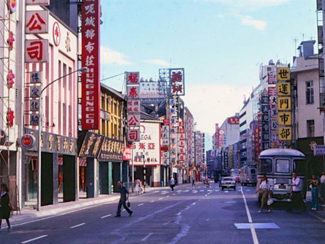 Ngam anh mau cuc hiem ve dien mao Dai Loan nam 1980-Hinh-7