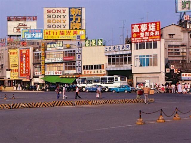 Ngam anh mau cuc hiem ve dien mao Dai Loan nam 1980
