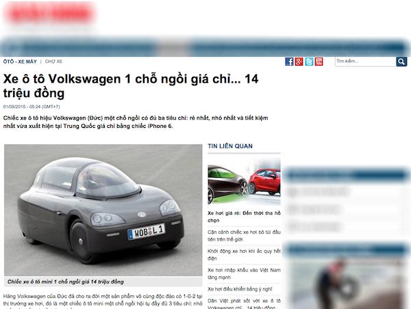 """Xe Volkswagen 1 cho gia 13,5 trieu dong chi la """"tin vit"""""""