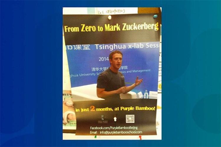 """4 bieu hien """"them khat"""" Trung Quoc cua CEO Facebook-Hinh-3"""