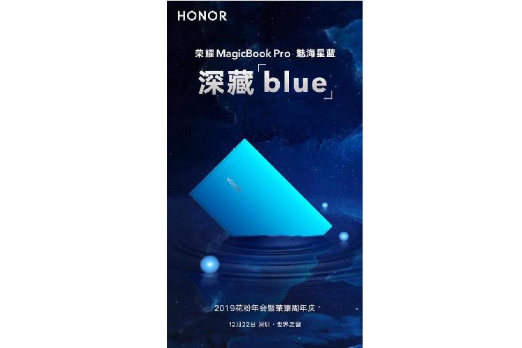 Honor MagicBook Pro chuan bi trinh lang