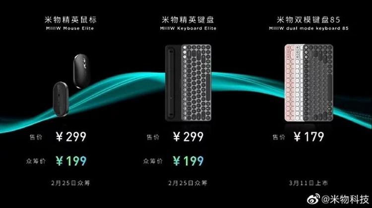 Xiaomi ra mat ban phim co va chuot khong day dep mat-Hinh-4