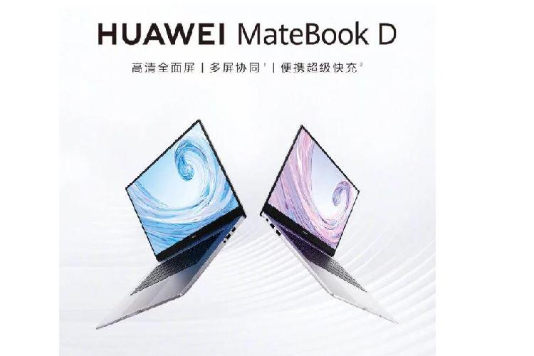 May tinh xach tay Huawei MateBook D da cho phep dat truoc