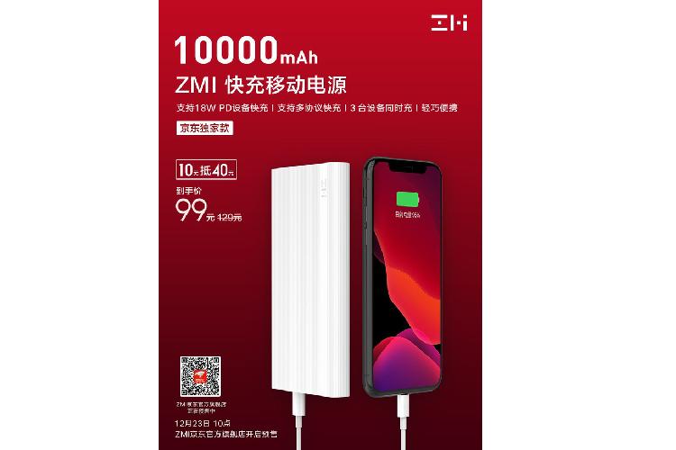 Xiaomi ra mat sac du phong 10.000mAh, hon 300.000 dong-Hinh-3