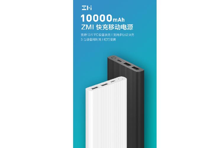 Xiaomi ra mat sac du phong 10.000mAh, hon 300.000 dong