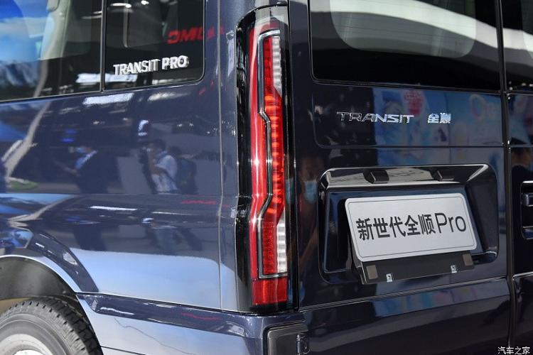 Ra mat Ford Transit Pro 2021 tu 582 trieu dong tai Trung Quoc-Hinh-6