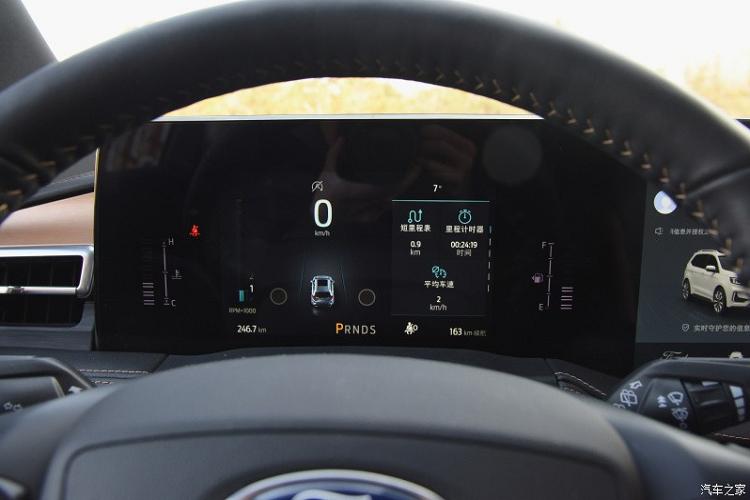 Ngam SUV co trung Ford Edge 2021 moi tu 815 trieu dong-Hinh-7