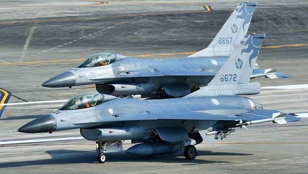 F-16 Dai Loan mat tich bi an: Bi ban ha hay dam xuong bien?-Hinh-2