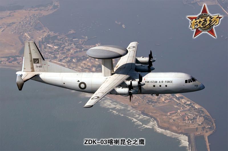 Tiem kich J-10 cua Trung Quoc co giup Pakistan doi dau An Do?-Hinh-2