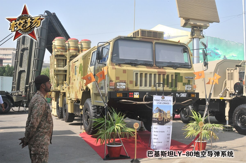 Tiem kich J-10 cua Trung Quoc co giup Pakistan doi dau An Do?-Hinh-3