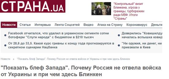 Nga van chua rut quan hoan toan khoi bien gioi Ukraine?