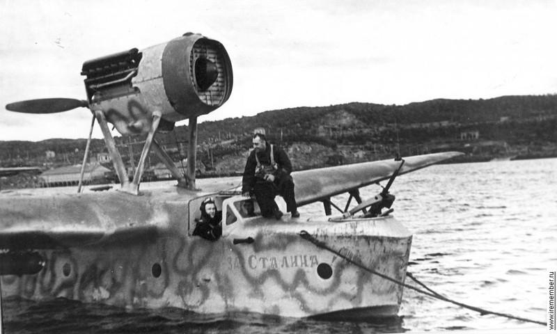 """Giải mã thủy phi cơ mang biệt danh """"Trâu Bò"""" của Liên Xô"""
