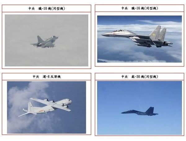 Khong dong nhu J-7, nhung J-16 moi la chu luc cua Khong quan TQ-Hinh-4