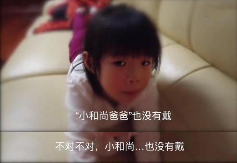 "Chong cu to ""Tieu Yen Tu"" nguoc dai con gai, de tinh moi dam o-Hinh-2"