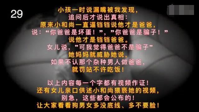 "Chong cu to ""Tieu Yen Tu"" nguoc dai con gai, de tinh moi dam o-Hinh-3"