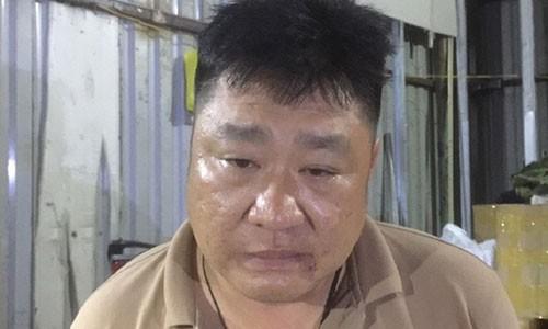 Bo Cong an bat giam