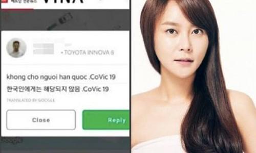 """Dien vien Choi Yul noi bi """"ky thi"""" o Viet Nam co """"tien su"""" thich scandal?"""