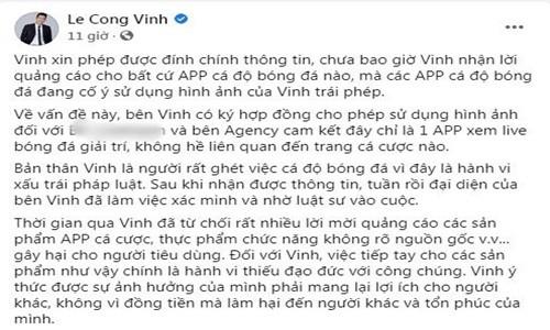 Cong Vinh len tieng khi bi to quang cao app ca do bong da-Hinh-2