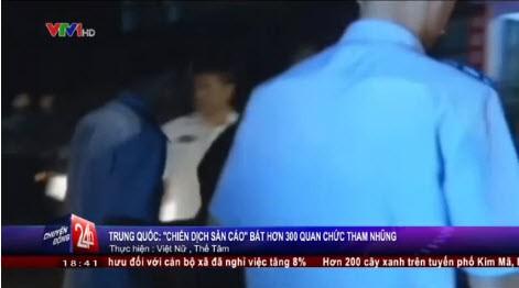'San cao': Trung Quoc bat hon hang tram quan chuc tham nhung