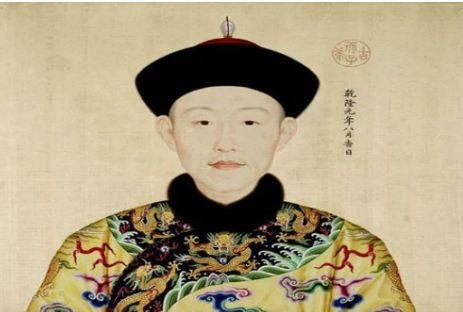 He lo chuyen trao doi con chan dong lich su Trung Hoa-Hinh-2