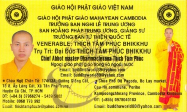 """Ke tu xung """"Dai duc"""" Nguyen Minh Phuc co the bi xu ly hinh su?-Hinh-2"""