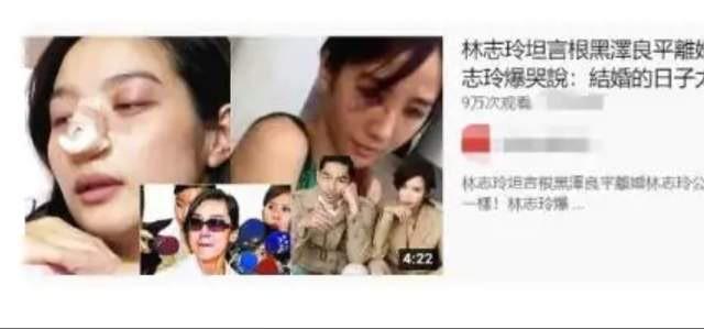 Khong the sinh con, Lam Chi Linh bi chong bao hanh-Hinh-3