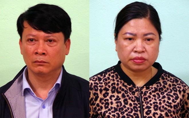 Bat ong Pham Ngoc Quyet - Pho Chanh Van phong Huyen uy Yen Minh